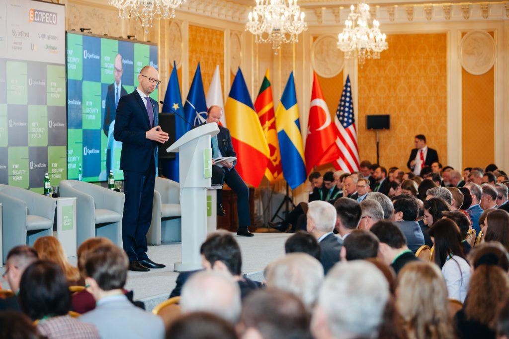 Киевский Форум Безопасности