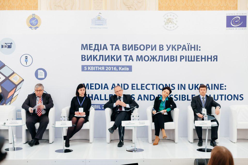 Медіа та вибори