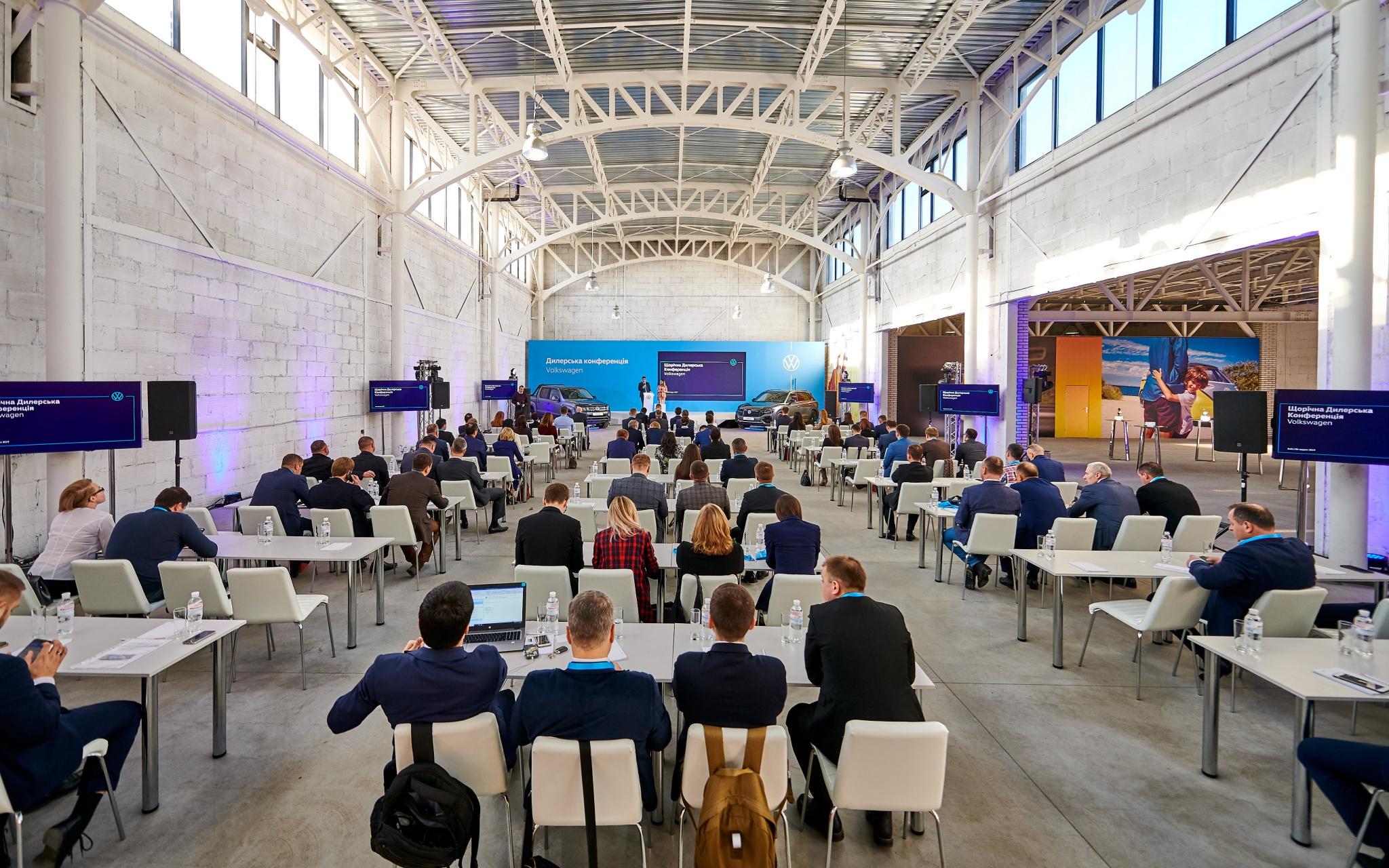 3 тренда в организации конференций и корпоративных ивентов
